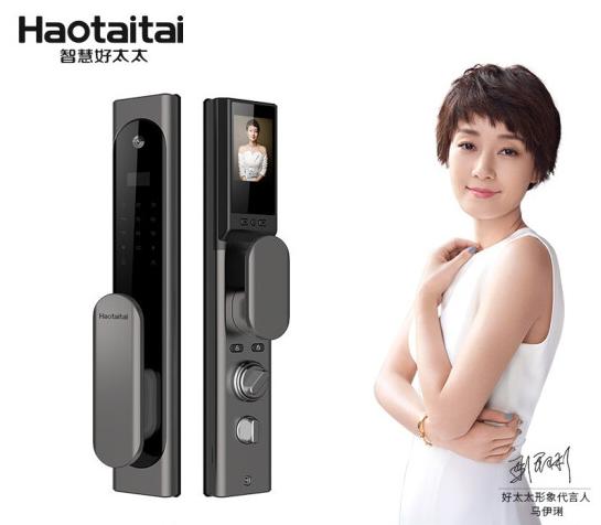 【批发】好太太(Haotaitai) V9智能指纹锁密码锁价格
